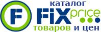 FixPrice.Katalog-Ceny.Ru